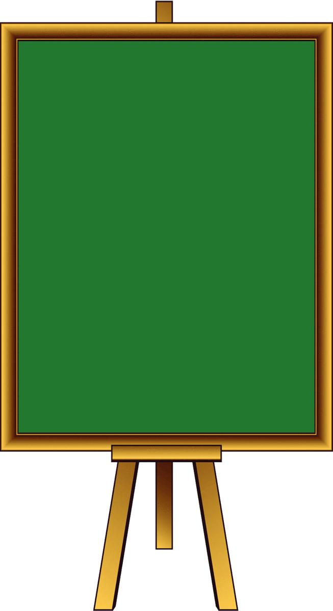 Educational Clip Arts - Cliparts.co