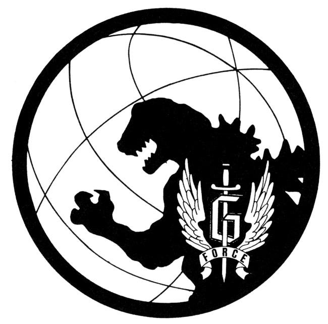 Godzilla Clip Art - Cliparts.co
