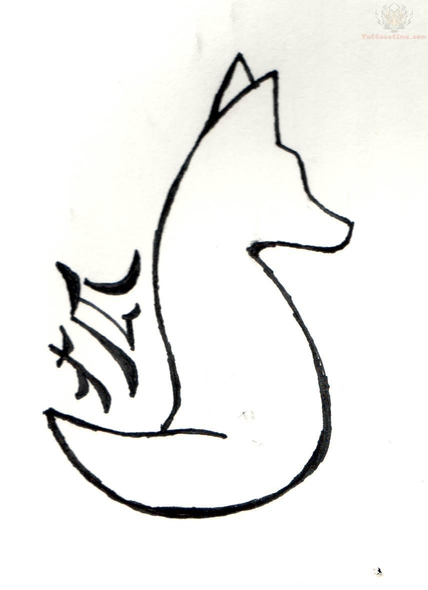 Simple fox head outline - photo#14