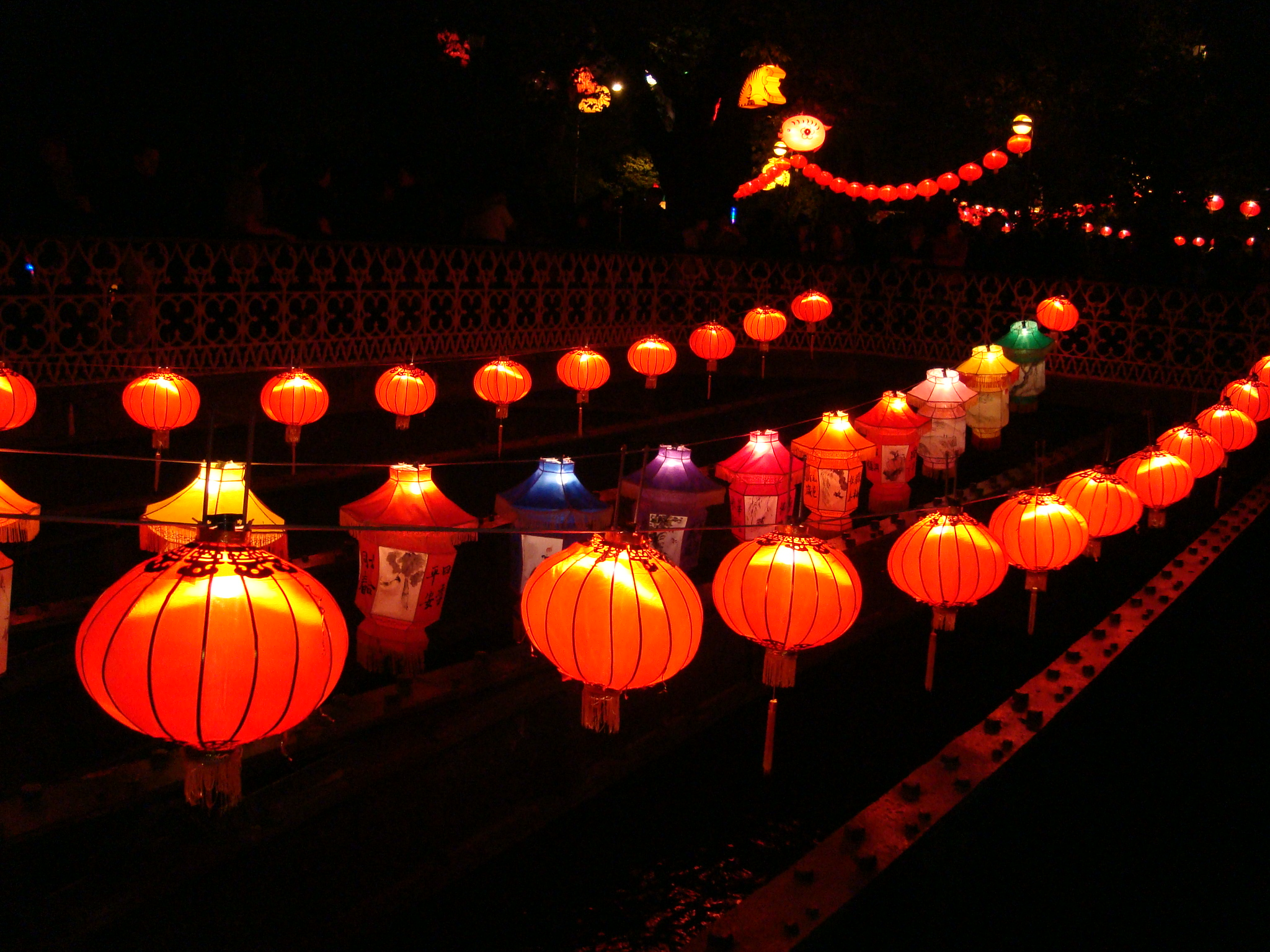 Chinese Lantern - Cliparts.co