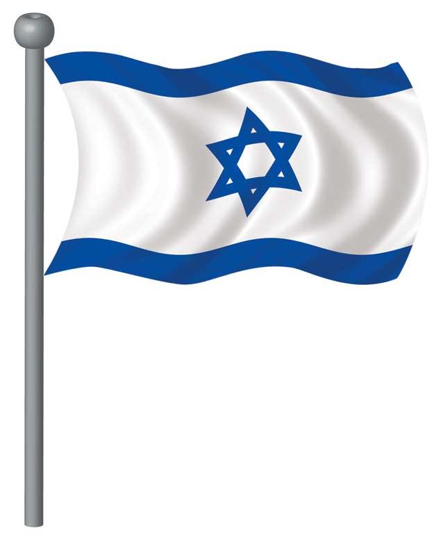 clipart israel flag - photo #9
