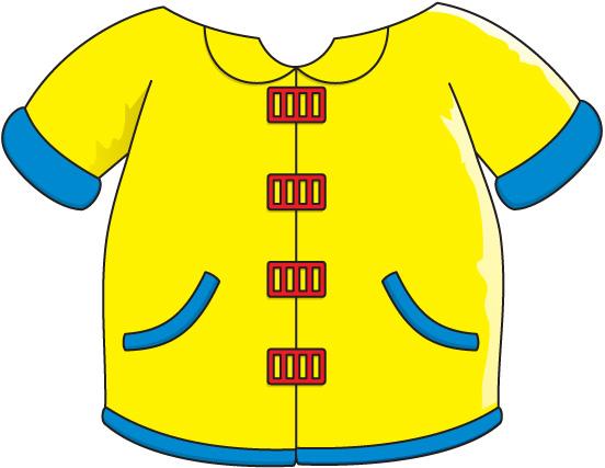 Rain Coat Clip Art Rain Coat Clip Art | C...