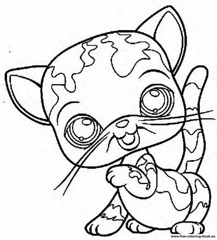 Microsoft Clip Art Arrows Clipart Free Download