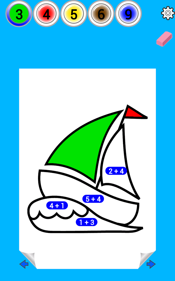Math Coloring Book - Android Apps on Google Play