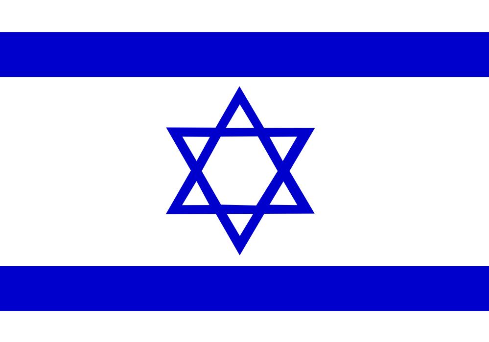 clipart israel flag - photo #3