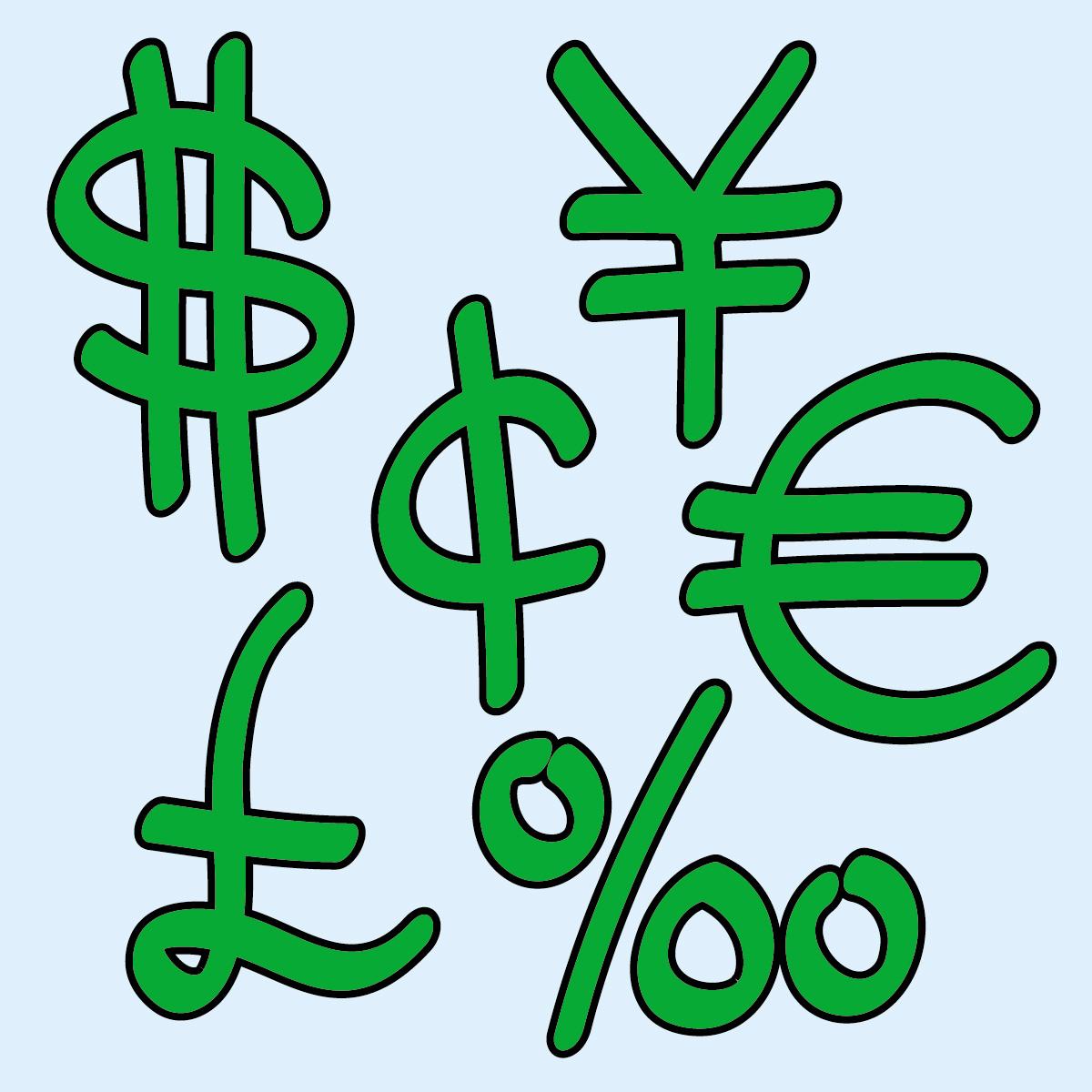 money symbol images   cliparts co