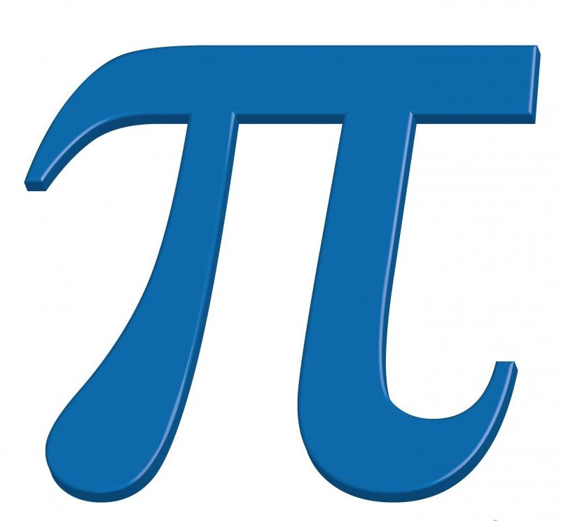 history of mathematical term pi