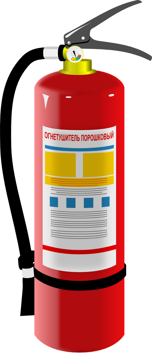 clipart-fire-extinguisher-512x ...