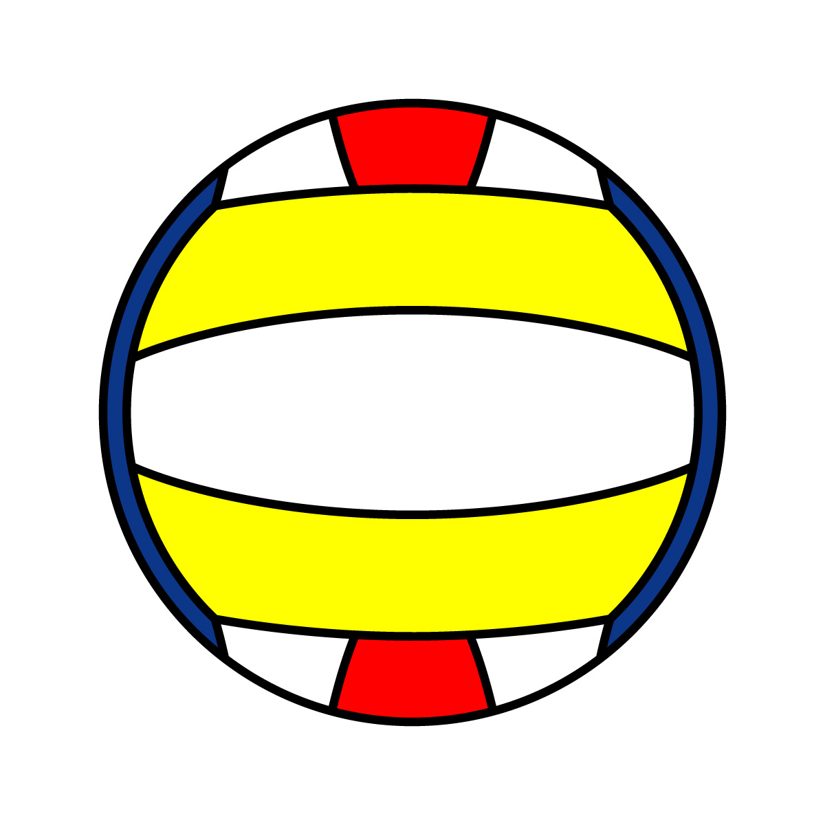 Animated Volleyball Pictures - Cliparts.co