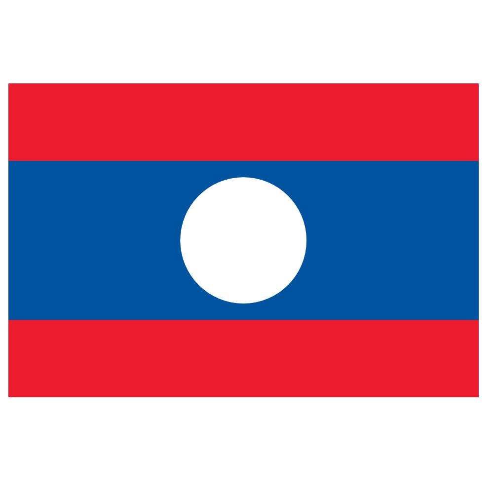 Countries Flag Laos SupaRedonkulous flagartist.com Flag Art Clip ...