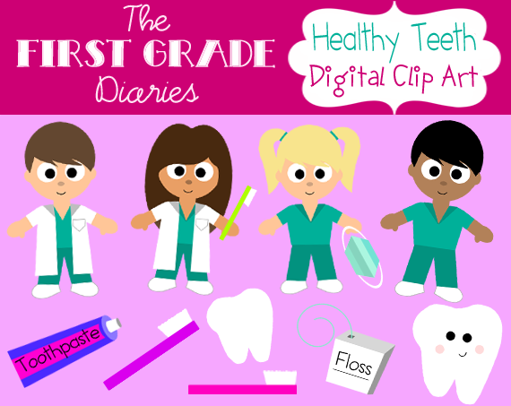 The First Grade Diaries: Healthy Teeth Clip Art