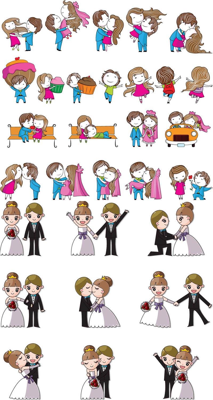 Cartoon Wedding Images - Cliparts.co