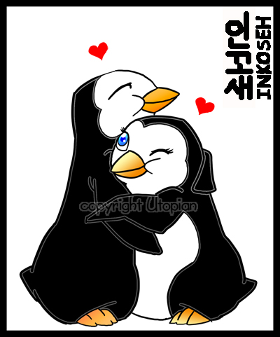 Cartoon Penguins Hugging - Cliparts.co