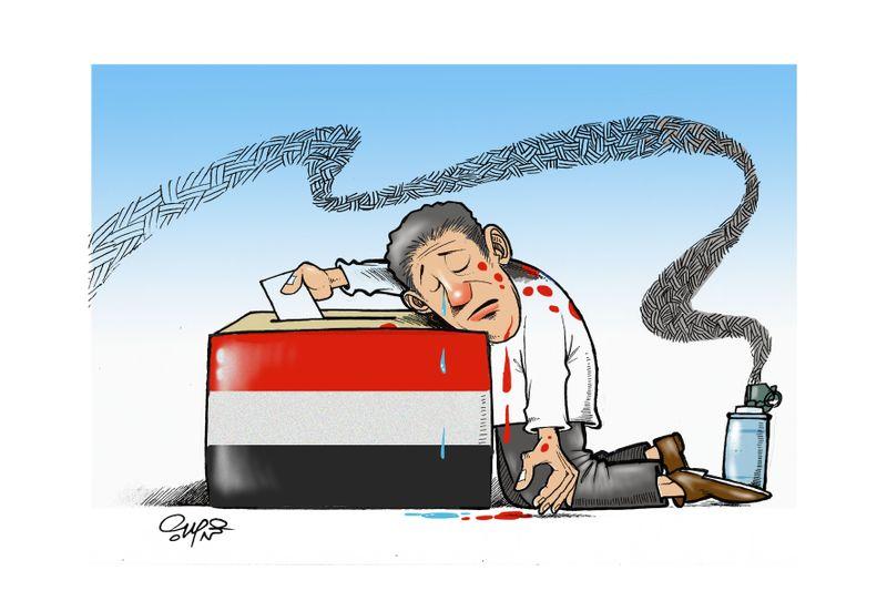 Dead Body Dead Body Cartoon Lol