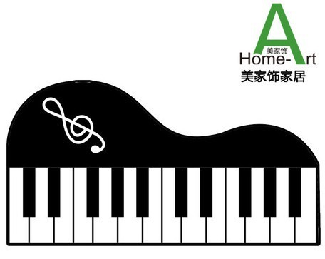 Piano Cartoon Cliparts Co