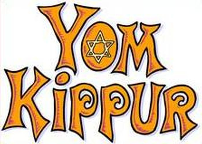 Yom Kippur Clipart - Cliparts.co