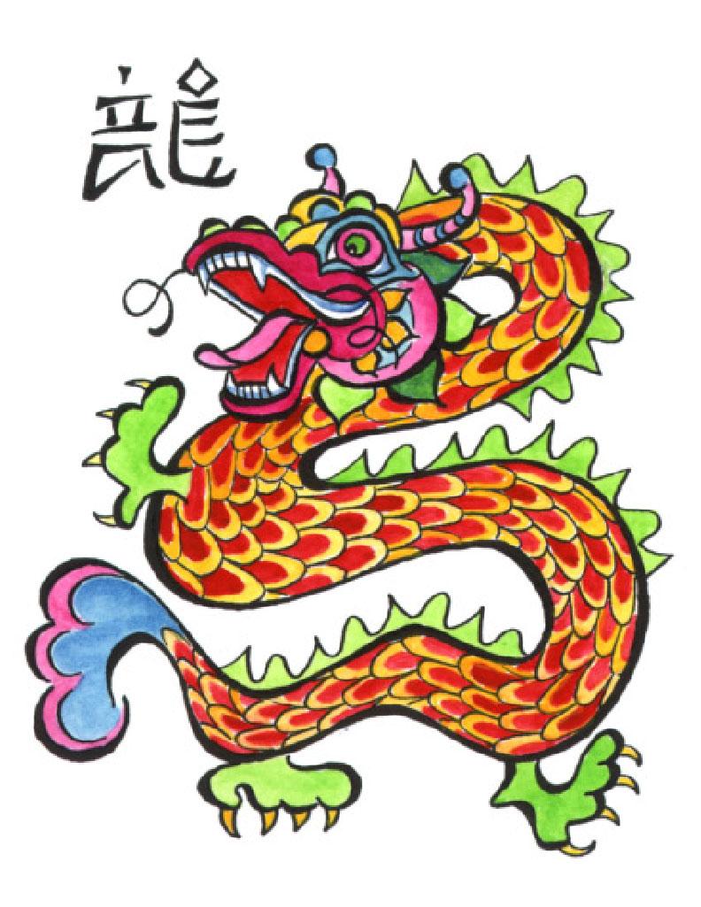 chinese new year dragon clip art - photo #28