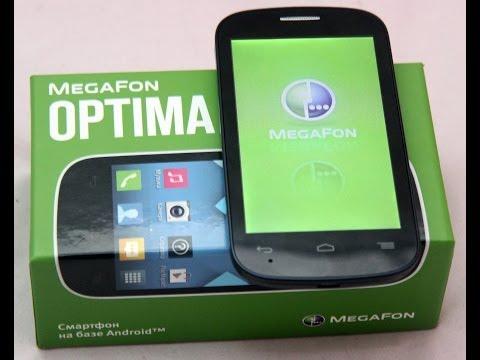 Обзор MegaFon Optima - YouTube - Cliparts.co