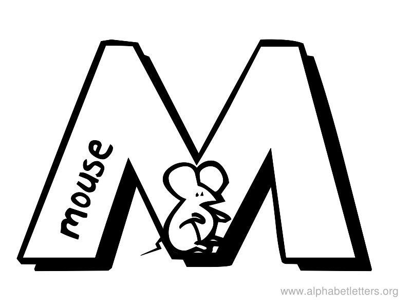 free printable alphabet letters clip art - photo #19